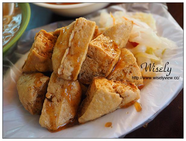 【食記】台北文山。捷運景美站:景美夜市小吃美食@師大阿鑫麵線、肉圓&臭豆腐
