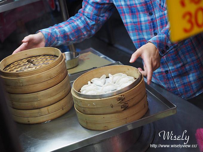 【食記】台北大同。捷運大橋頭站:延三夜市美食@金三餃(現做蒸餃)~特殊造型小吃