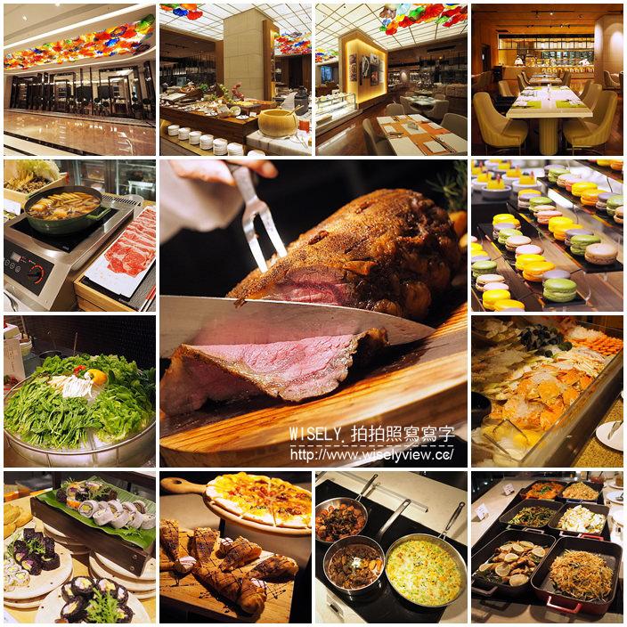 【食記】台北中山。捷運大直站:美福大飯店@palette彩匯自助餐廳(吃到飽)