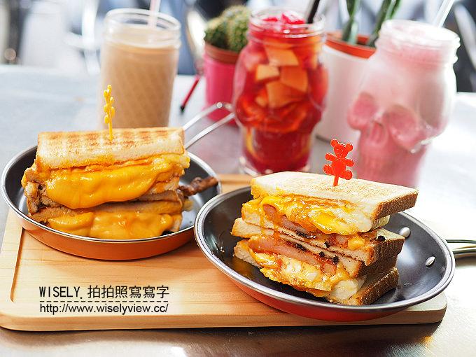 台北早餐店 三重碳烤吐司 三重早餐店 新北市炭烤早餐店 雙倍起司肉蛋 失控起司肉蛋
