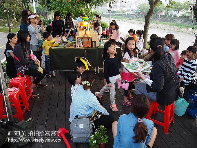《桃園蘆竹光明河濱公園》走讀水岸生活節@省水減污宣導體驗、在地美食店家、音樂閱讀互動