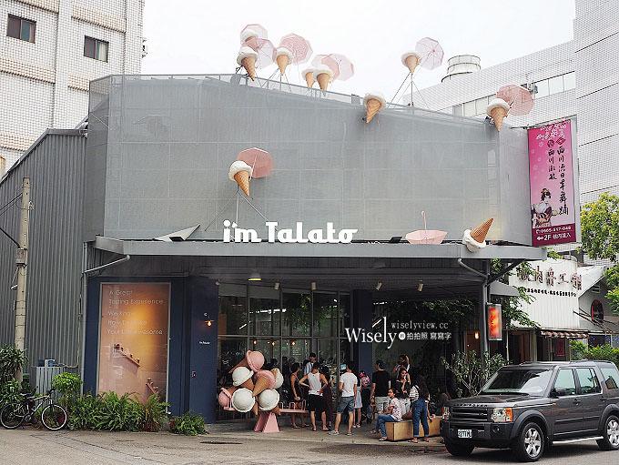 《台中西區。THE LANDIS TAICHUNG 台中亞緻大飯店》綠意野餐好時光住房專案:特價入住卓越客房,手作體驗&野餐輕食,加送知名義式冰淇淋品嚐~兩人共遊超划算!