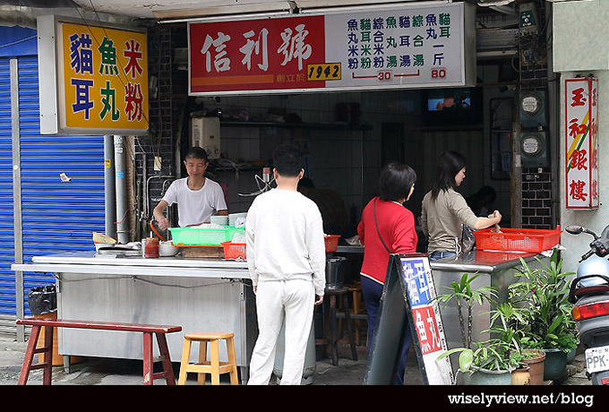 【食記】宜蘭家鄉小吃 - 信利號米粉湯