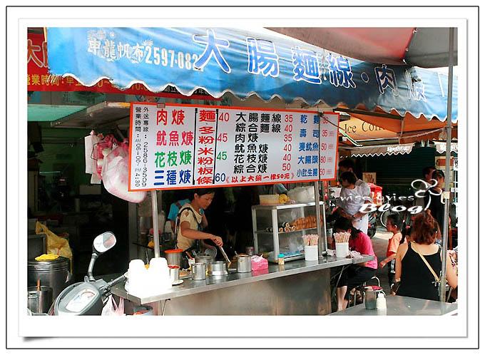 【食記】晴光市場:晴懷大腸麵線