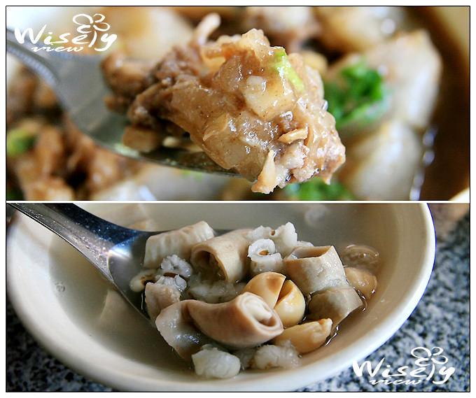 【食記】永和 北斗肉圓
