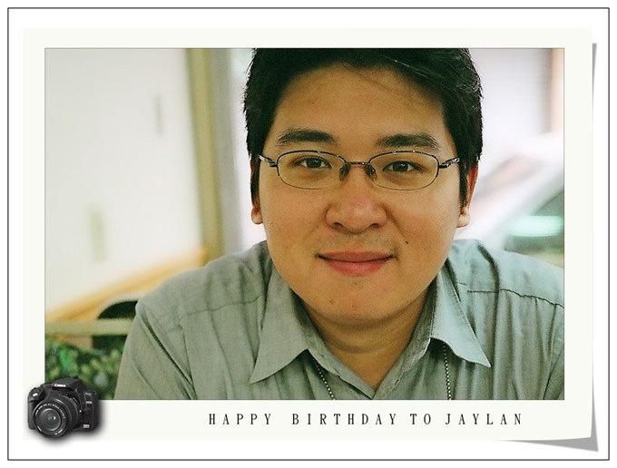 【祝賀】Jaylan生日快樂