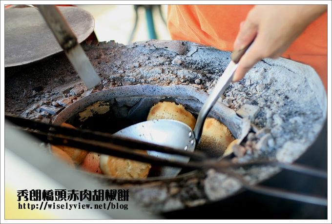 秀朗橋頭赤肉胡椒餅 @WISELY's 拍拍照寫寫字