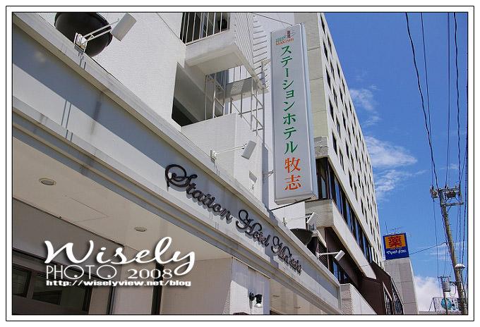 【旅遊】沖繩.住宿過夜 (牧志飯店 & 三和莊) -03