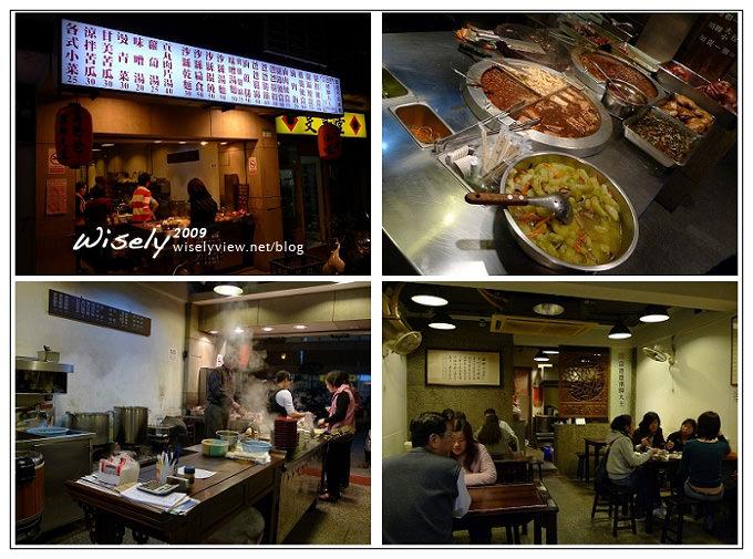 【食記】台北.晴光夜市:富爸爸豬腳大王 (魯肉飯、滷豬腳)