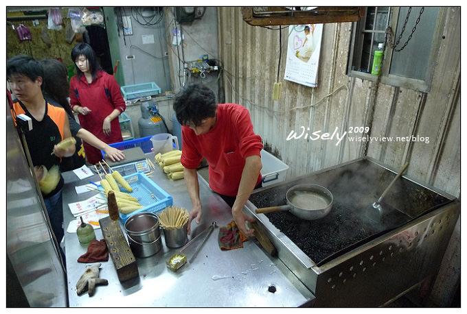 【食記】台北.萬里知味鄉玉米 (碳烤玉米)