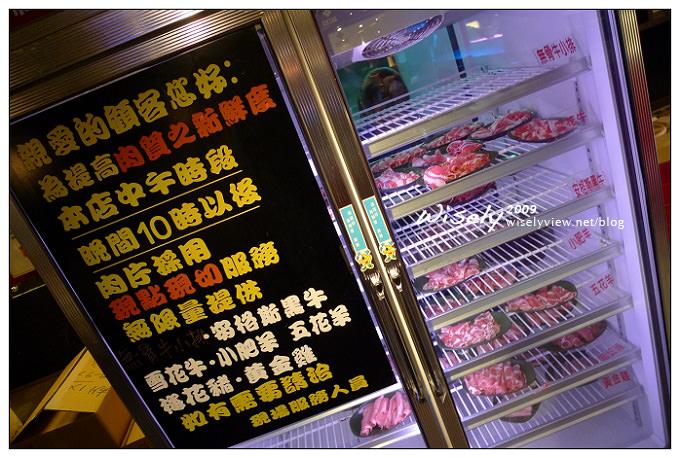 【食記】台北.天外天麻辣鍋 西門町旗艦店 (吃到飽)