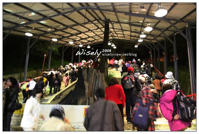 【遊記】2009阿里山賞櫻:阿里山火車站(祝山站) -2