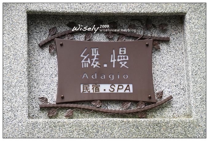 【遊記】2009阿里山賞櫻:奮起湖吃便當的緩慢行 -5