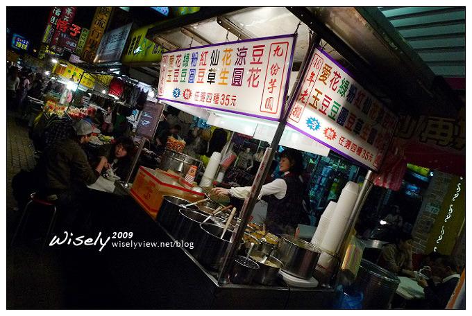 【食記】新北永和.壽老大日式料理 (樂華夜市:46年愛玉冰)