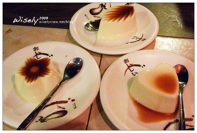 【食記】WAO聚餐:窯到外婆樵燒肉坊.日式燒肉吃到飽