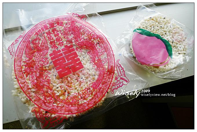 【食記】宜蘭.振地餅鋪:米香餅.李仔糕及麻荖