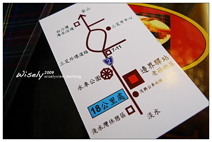 【食記】台北三芝.(老孫的)邊界驛站德州烤肉BBQ:美式牛排、漢堡