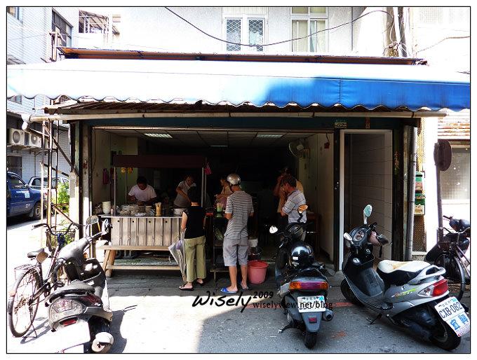 【食記】台北.雙連商圈:40年何氏油飯 (車庫油飯)