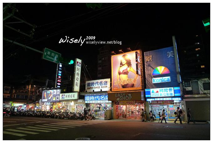 【食記】台北.景美夜市:車前路純正愛玉冰