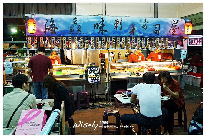 【食記】萬華直興市場海鱻味刺身壽司屋:旗魚握壽司、干貝壽司、海膽手捲