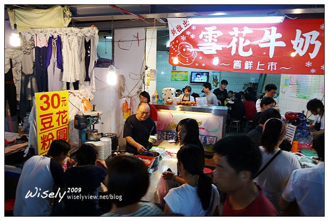 【食記】台北.景美夜市:粉圓豆花攤(景美自助冰旁)