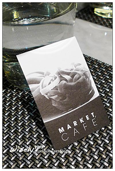 【食記】台北.天母味集廚房Market Café (WAO聚餐)