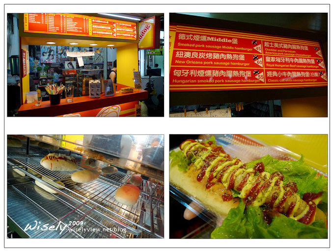 【食記】新北.樂華夜市:Middog美式熱狗堡、壽老大&愛玉冰、無雙涮牛肉、樂華蚵仔煎、官記泰式涼拌木瓜