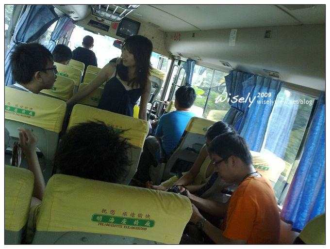 【遊記】帶著Nokia N86一起去旅行(陽明山綠風莊園、松園食養山房)