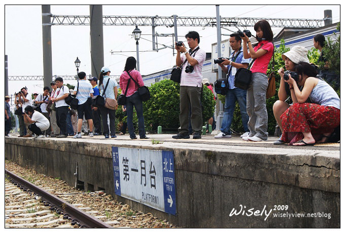 【活動】Sony α心動之旅:鹿港小鎮-追分車站(攝影作品)