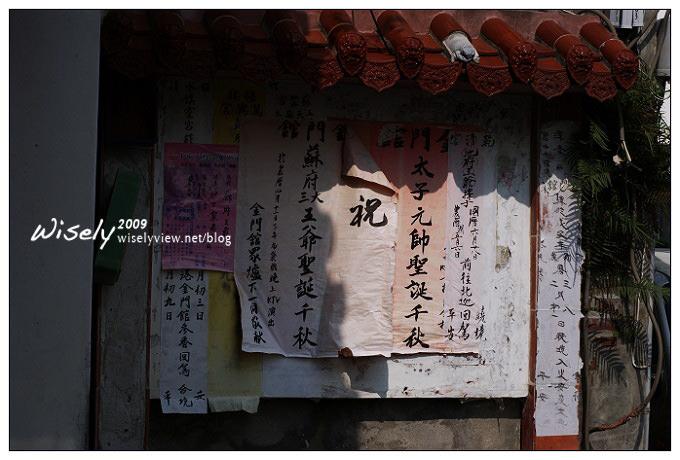 【活動】Sony α心動之旅:鹿港小鎮-龍山寺至天后宮(攝影作品)