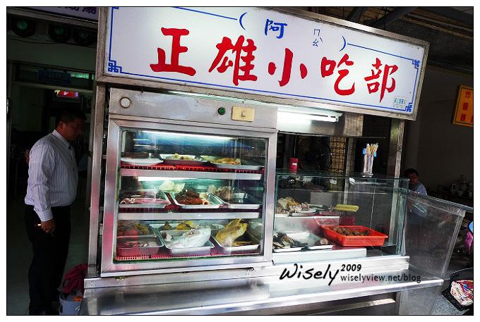 【食記】宜蘭.(阿皃ㄇㄠˋ)正雄小吃部、文昌壽司(焢肉飯)