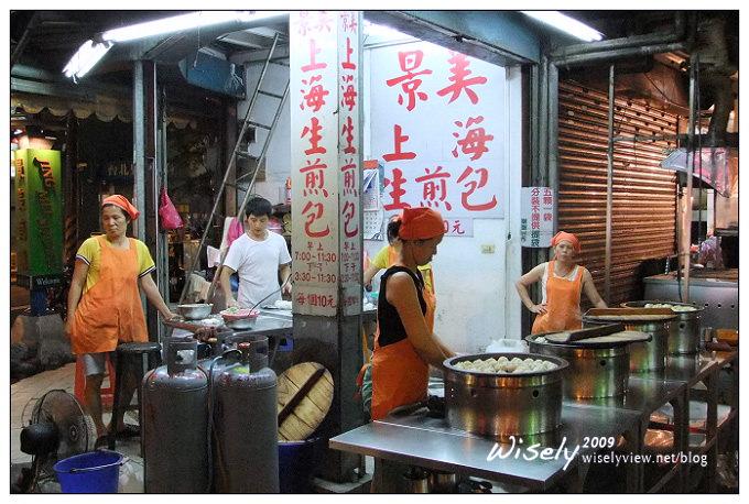 台北.景美夜市:鄭家烤肉、微笑碳烤、景美上海生煎包