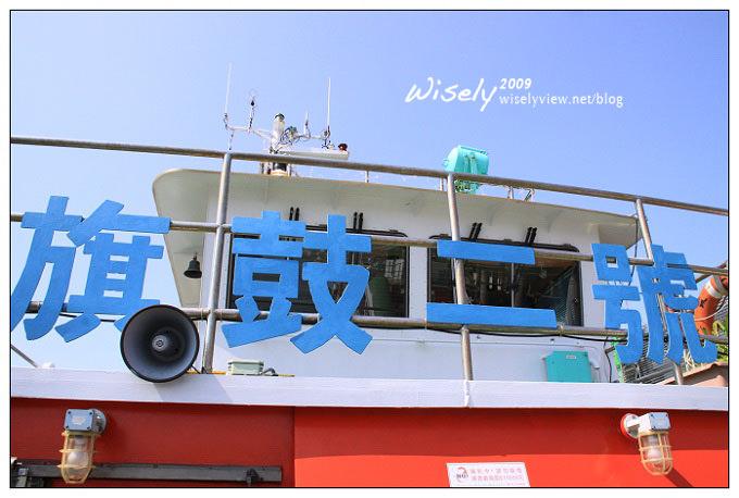 【旅行】高雄捷運一日遊 05:西子灣站 (鼓山輪渡站、旗津、旗后燈塔)
