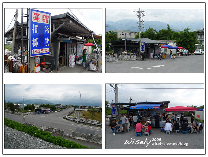【食記】ABW聚會:宜蘭員山.七賢嘉澎烤牡蠣 (石頭厝路.嘉朋檳榔攤前)