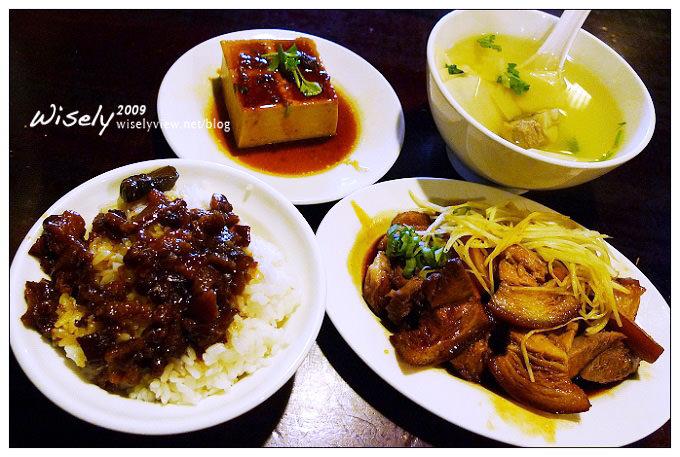 【食記】台北.吳興街夜市:三元喜事豬腳飯 (興城店)