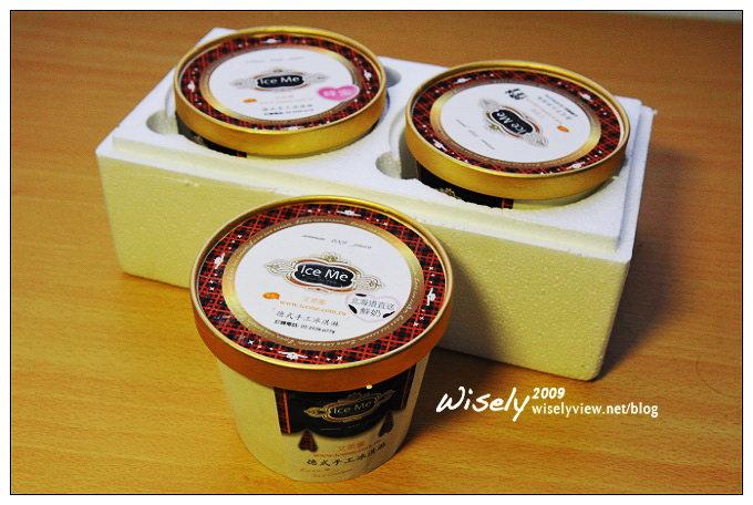 【試吃】網購.艾思蜜(Ice Me)德式手工冰淇淋