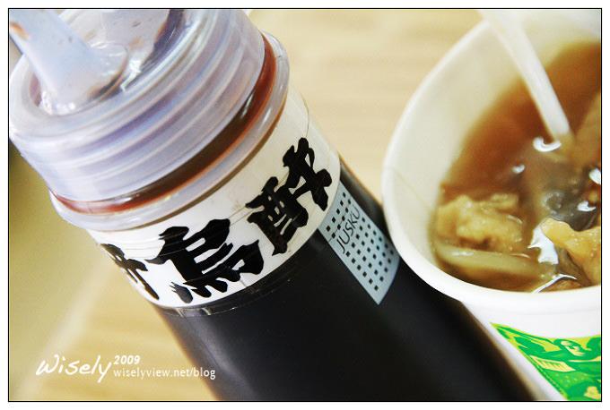台北中山。捷運雙連站︱滿庭香魯肉飯:小黃司機的最愛,份量多菜色選擇也多