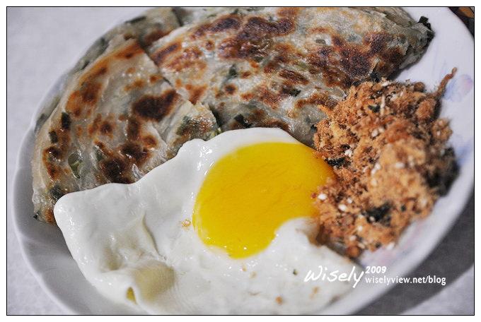 【食記】網購試吃.三先蔥油餅 (Wisely早餐DIY)