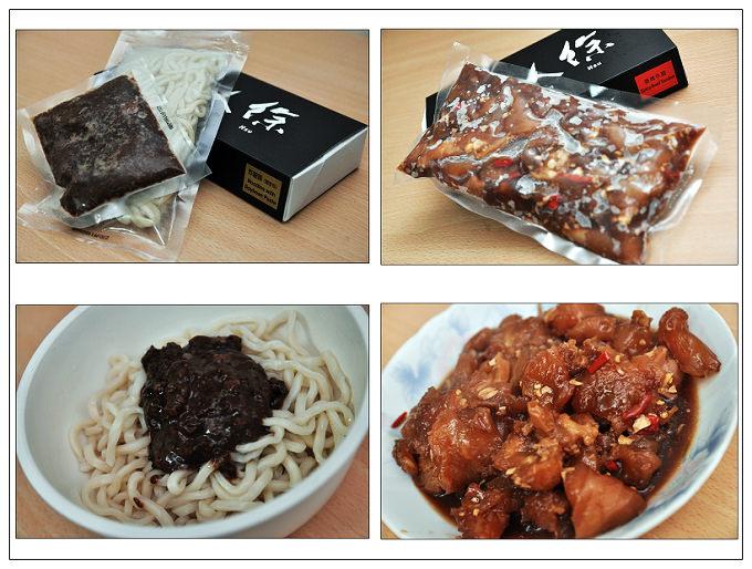 【食記】網購試吃.雙人徐 (炸醬麵、香辣牛筋)