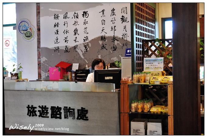 【遊記】宜蘭農村參訪(1):紅磚屋 休閒農業旅遊服務站