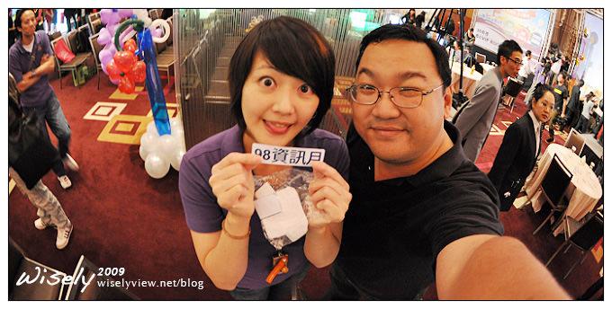 【友緣】2009年:小鬼姐與Wisely