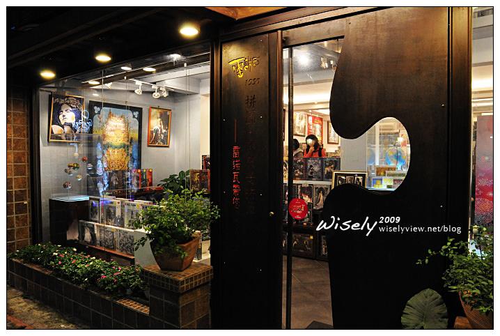 【分享】台北.拼圖咖啡因 (師大商圈)