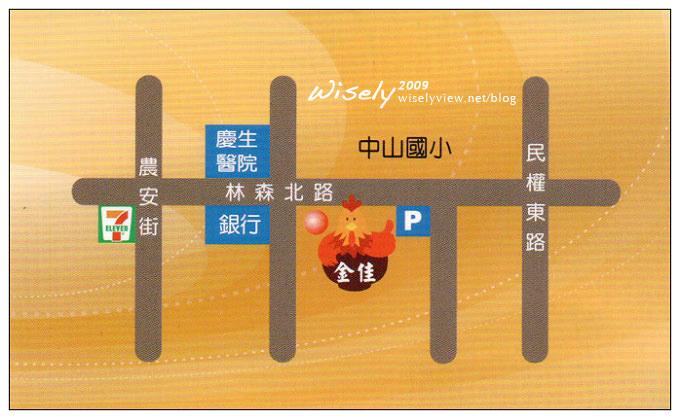 【食記】台北.晴光夜市:(金佳)阿圖麻油雞 2009