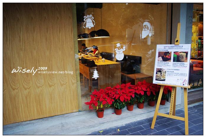 【食記】smith&hsu 天母店 (繽紛耶誕餐)
