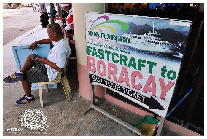 【旅行】菲律賓.長灘島 Boracay交通(中聯旅行社) – 01