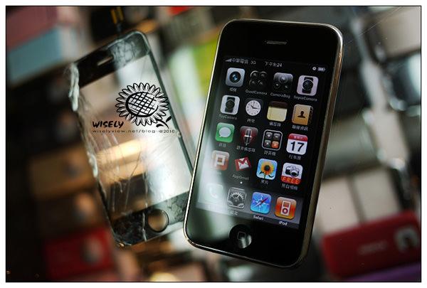 【新年】2010 台北.初四:iPhone 3G 換門面 (螢幕破裂維修)