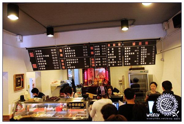 【食記】ABW聚會:新北淡水.(新裝潢)黑店排骨飯 2010