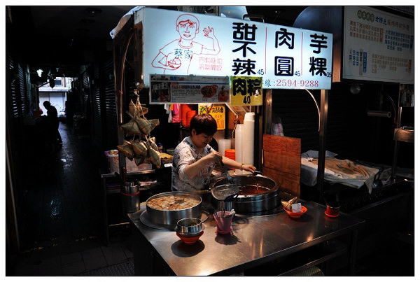 【食記】台北.晴光夜市:蔡家肉圓
