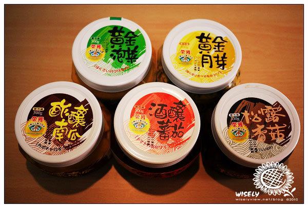 【試吃】慶家黃金泡菜、餛飩小王子、金哈慕尼起司條、皇家桂花御梅湯