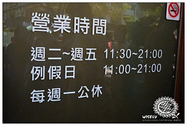 【食記】台北.內湖:金泰無敵蓋飯 (2010年重新裝潢版)